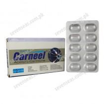 CARNEEL TAB 500MG (1X30)