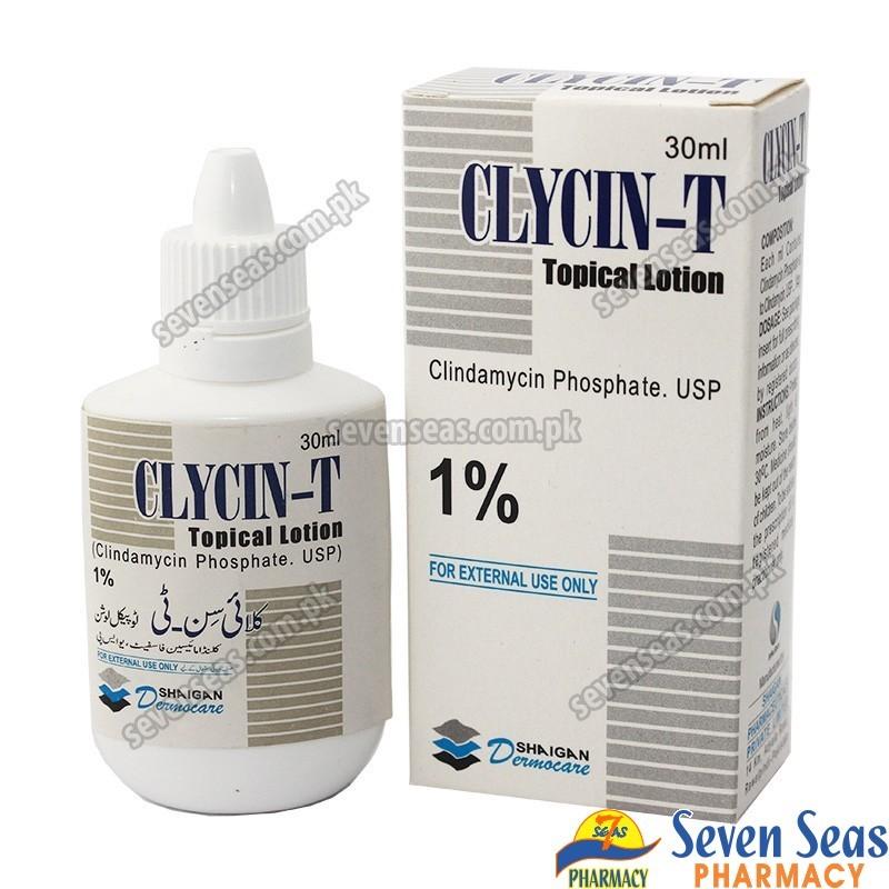CLYCIN-T LOT  (30ML)
