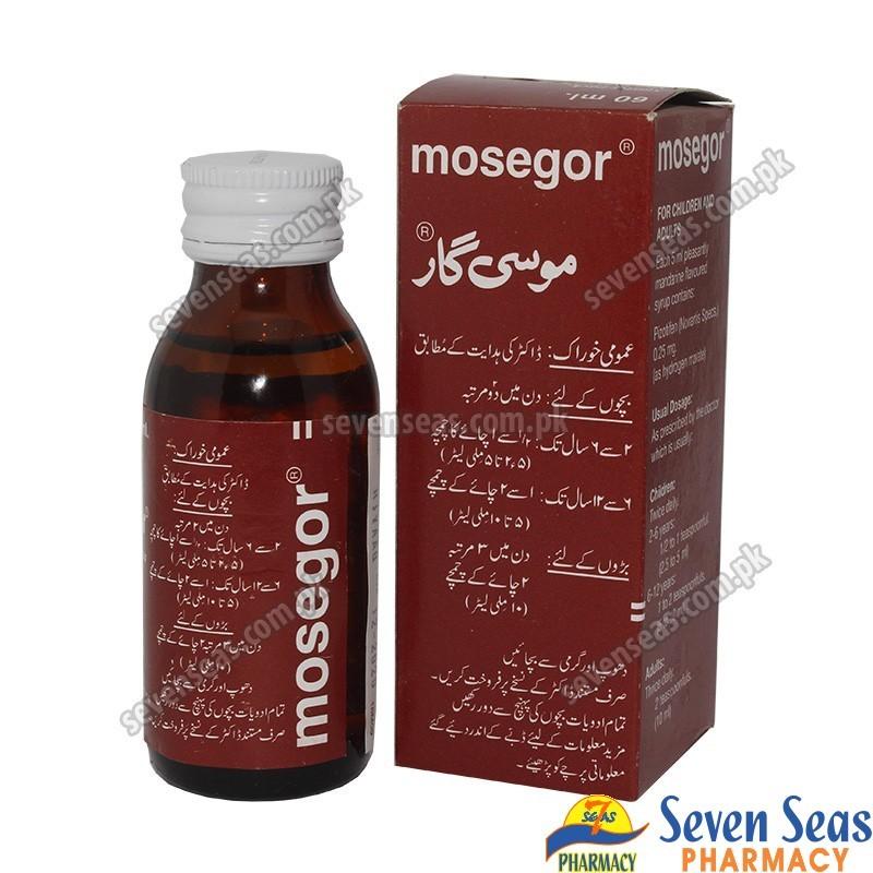 MOSEGOR SYP  (60ML)
