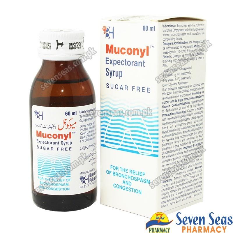 MUCONYL SYP  (60ML)