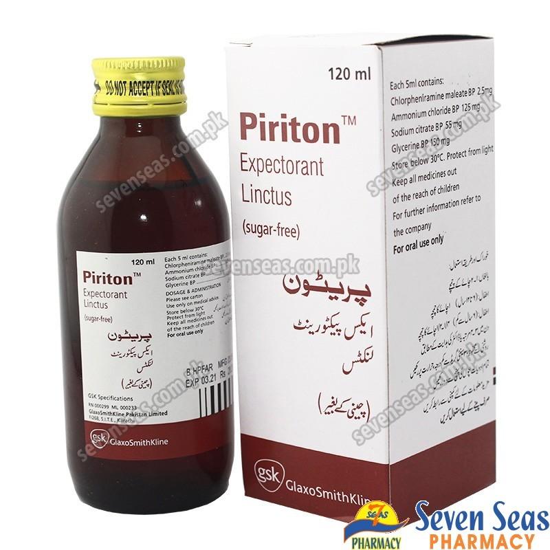 PIRITON SYP EXPECTORANT (120ML)