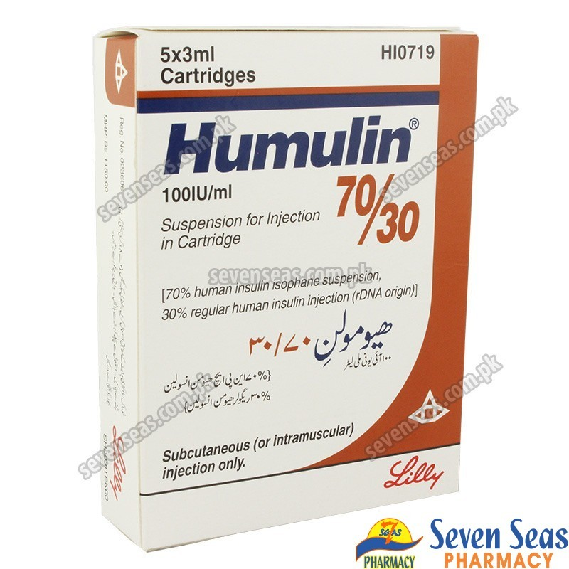 HUMULIN 70/30 INJ 100IU/ML (5X3ML)