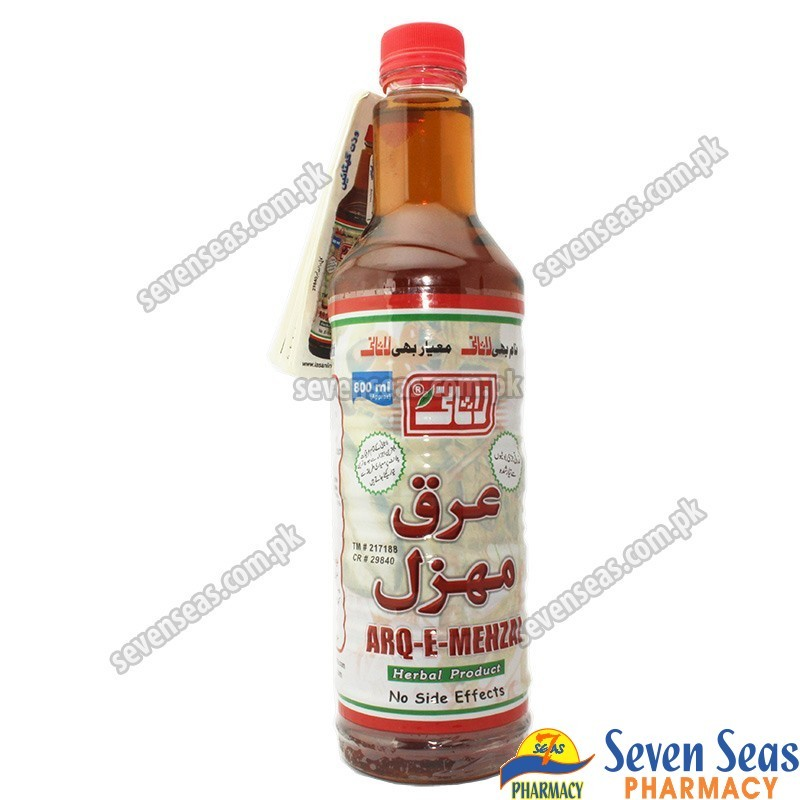 ARQ-E-MEHZAL SYP LOSEWEIGHT (800ML)