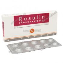 ROSULIN TAB 20MG (1X10)