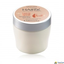 HAIRX Advanced Care Ultimate Repair Nourishing Hair Mask (200ml)